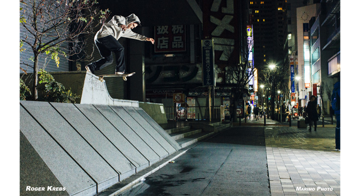 ROGER WALLIE BACK TAIL
