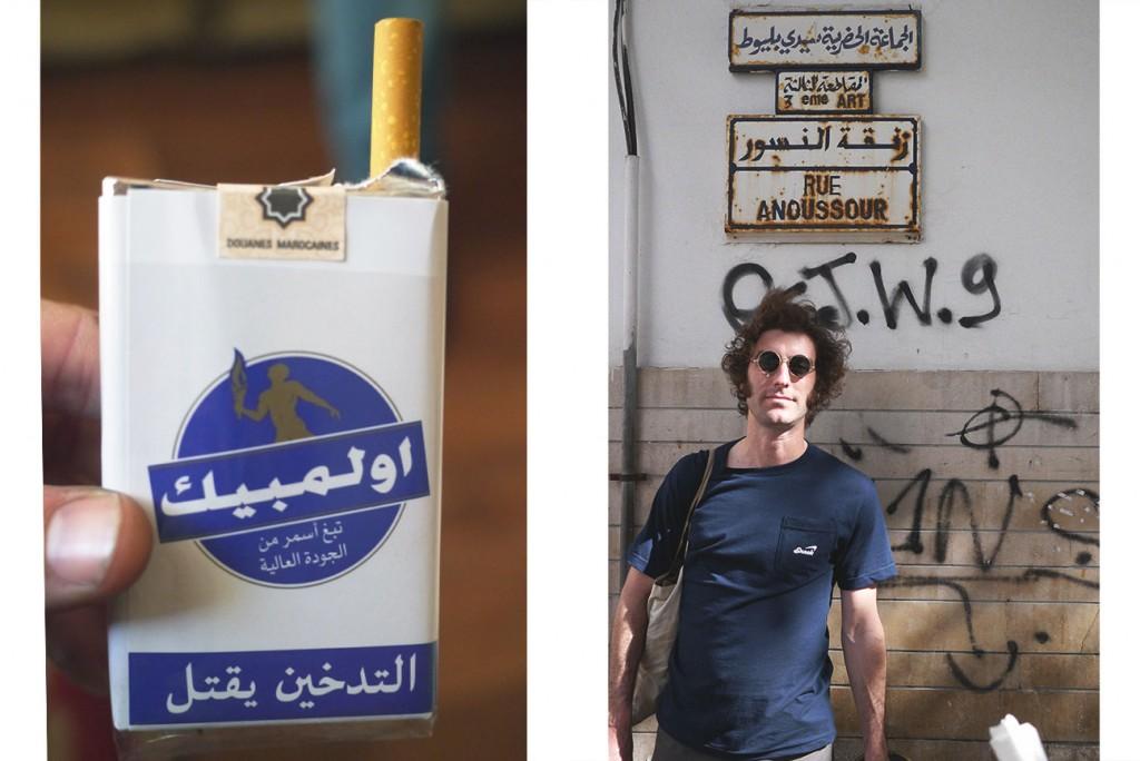 porter crest arab cig